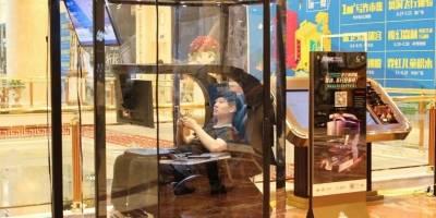 Un centro comercial instala 'almacenes' para maridos cansados de las compras — China