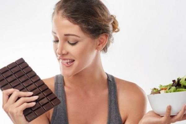 Consejos para bajar de peso efectivos