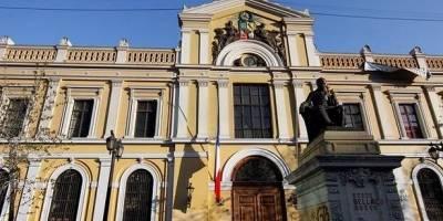El ránking de las mejores universidades de América Latina: ¿y la UBA?