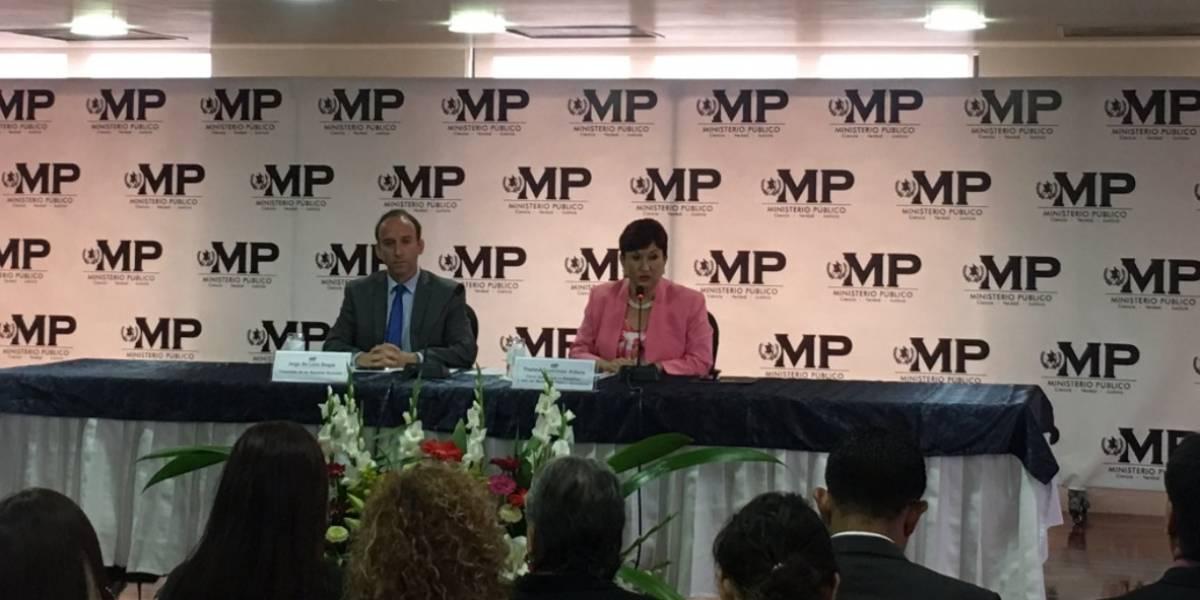 MP y PDH firman convenio para fortalecimiento de acceso a información pública