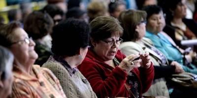 Gobierno ingresará proyecto de pensiones la segunda semana de agosto — CHILE