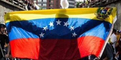 Detienen a un juez y convocan a nueva huelga general — Venezuela