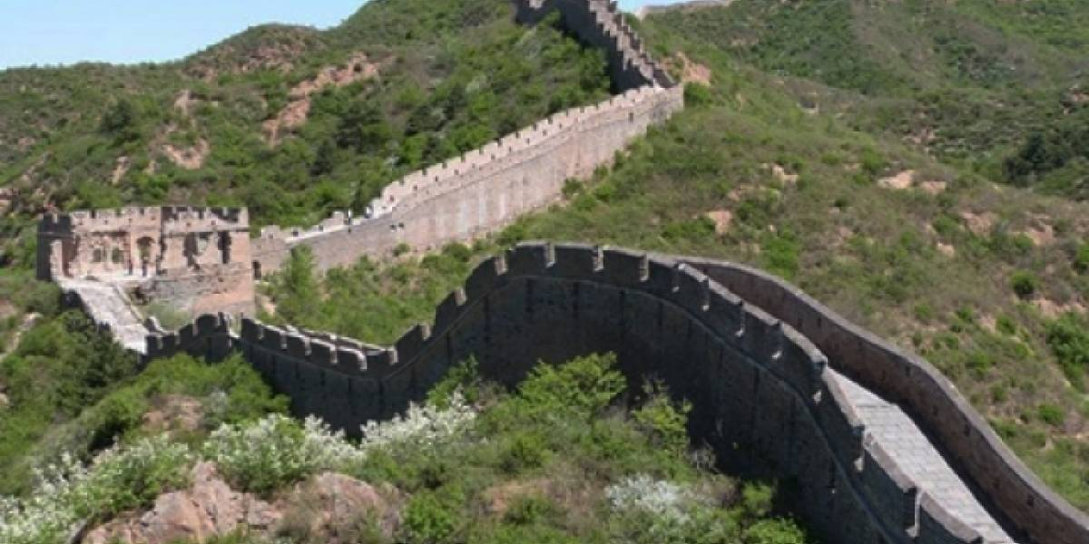 Avanza construcción de túnel ferroviario bajo la Gran Muralla China