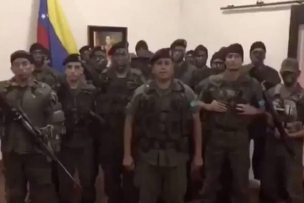 grupo militar Venezuela