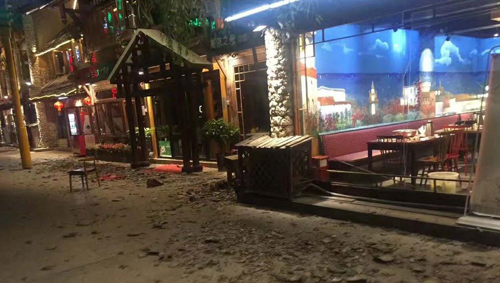 Imágenes: así se vivó el fuerte temblor en China