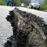 terremotochinaagosto201710.jpg