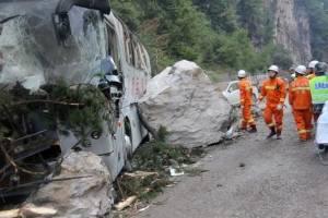 terremotochinaagosto201714.jpg