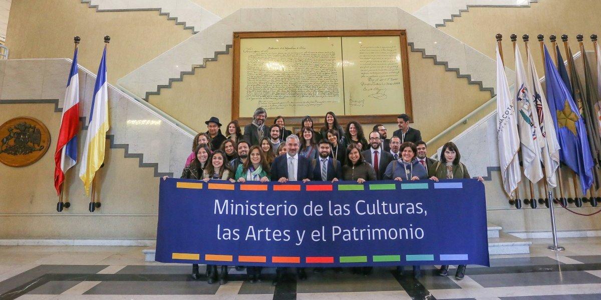 Cámara de Diputados despachó la ley que crea Ministerio de las Culturas