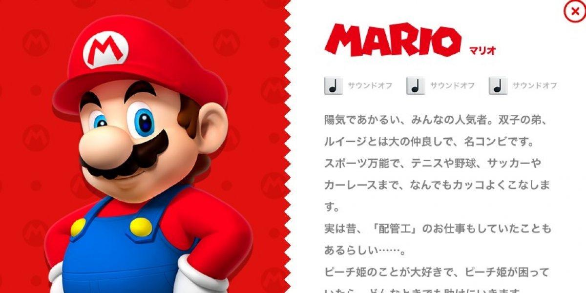 Nintendo anuncia que Mario Bros dejó de ser un fontanero