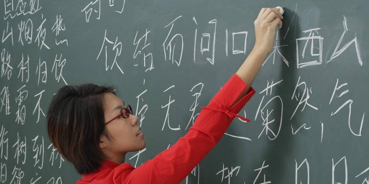 A estudiar chino: Injuv lanza 5 mil nuevas becas para aprender el idioma