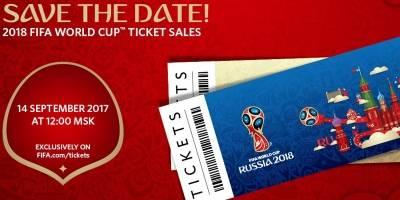 Venda de ingressos para Copa da Rússia-2018 começa no dia 14