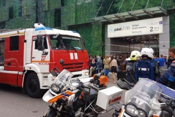 evacuación bomba Rusia