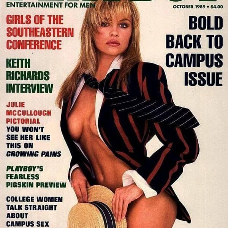 Pamela Anderson era el ideal de mujer de los años 80 y 90, en el auge del glam rock.