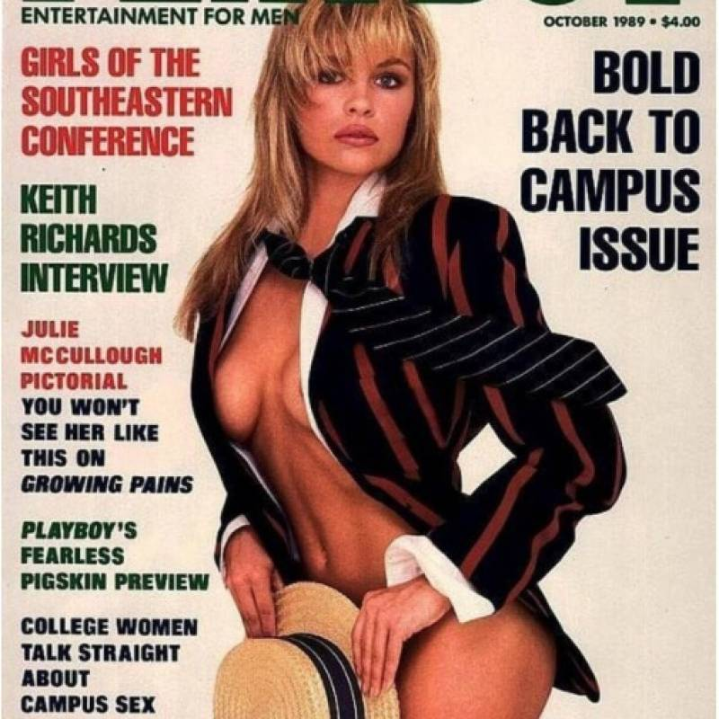 Internet Pamela Anderson