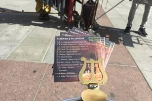 marimba-5.jpg