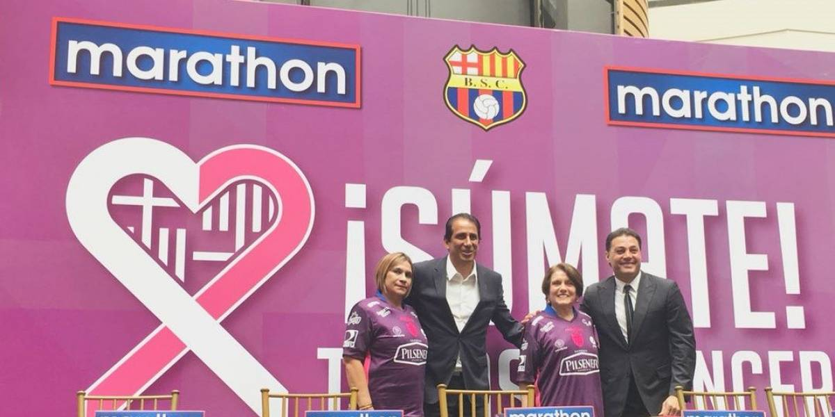 Barcelona SC presentó nuevo uniforme