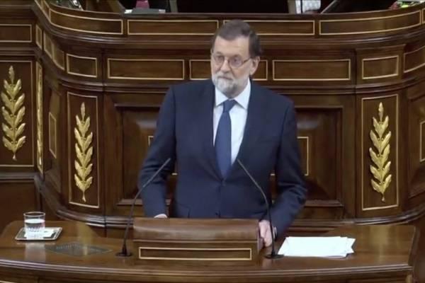 Mariano Rajoy ante el Congreso
