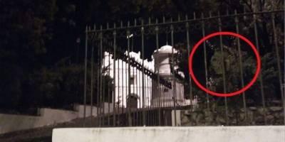 Actividad paranormal Cerrito del Carmen