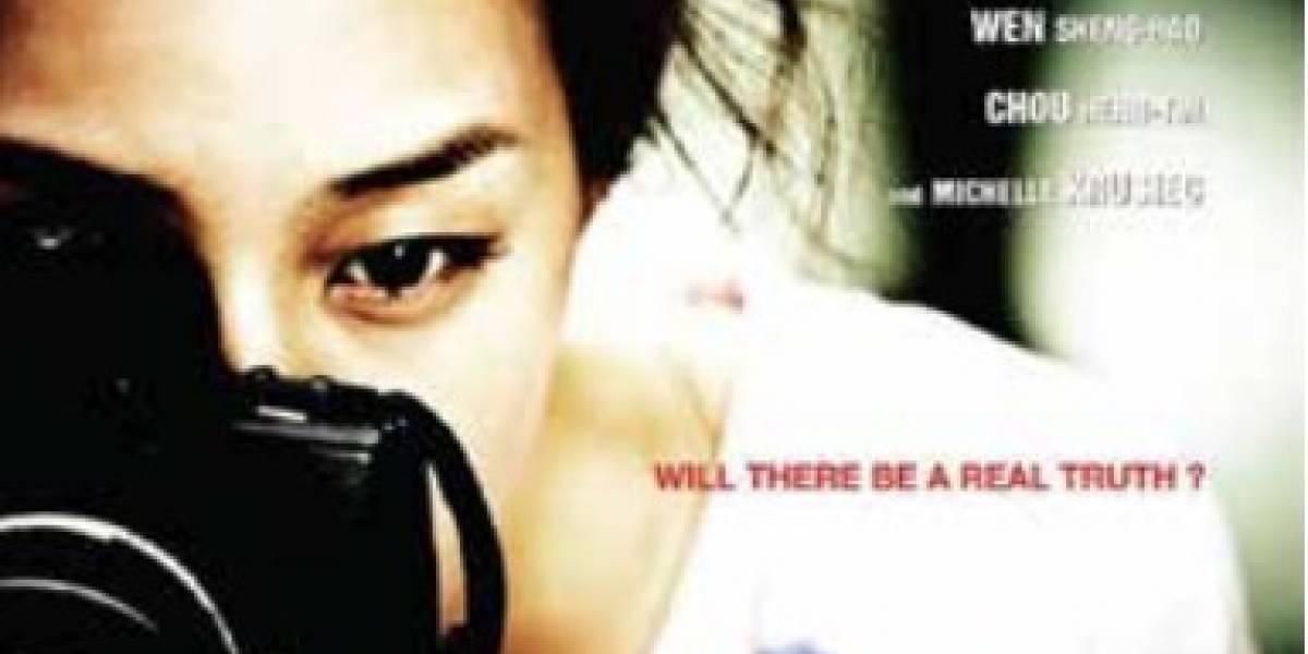 Cine taiwanés en Quito se presentará de forma gratuita