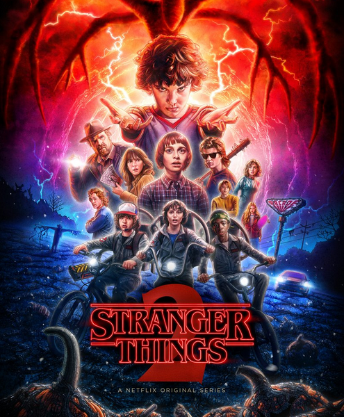 Aparece nuevo póster de 'Stranger Things 2'