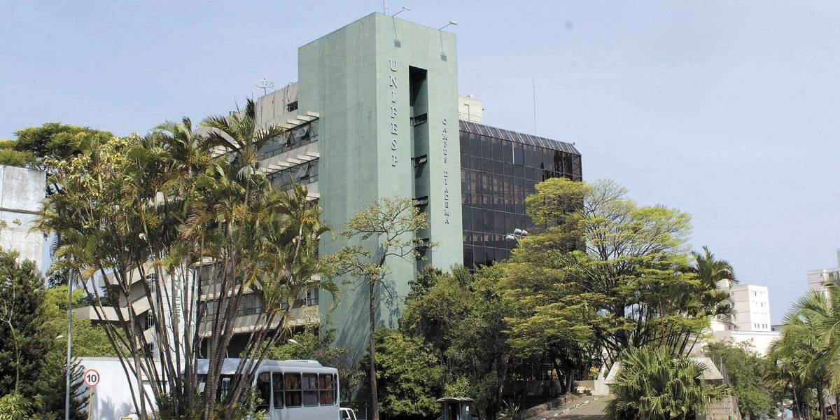 Concurso público da Unifesp prevê salários acima de R$ 4 mil; saiba como se inscrever