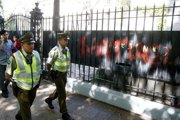 Ataque a consulado argentino en Chile — Maldonado