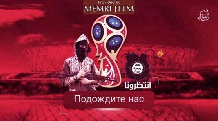 Internet Amenaza de ISIS