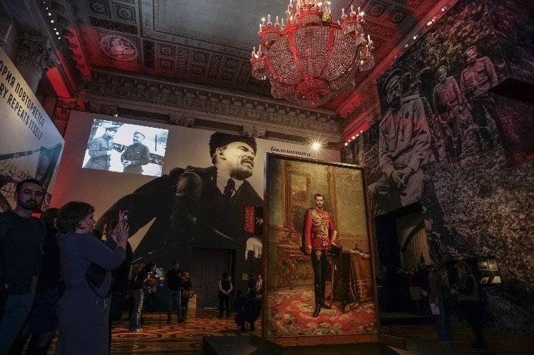 Museo Lenin