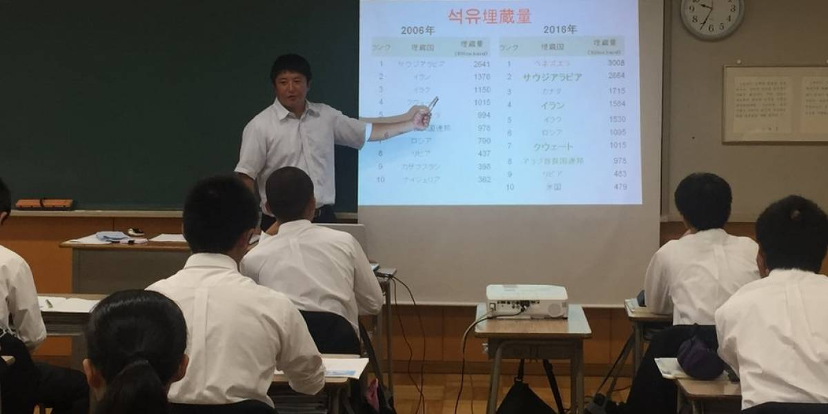 """""""No somos espías"""": el desconocido mundo de las escuelas de Corea del Norte en Japón"""