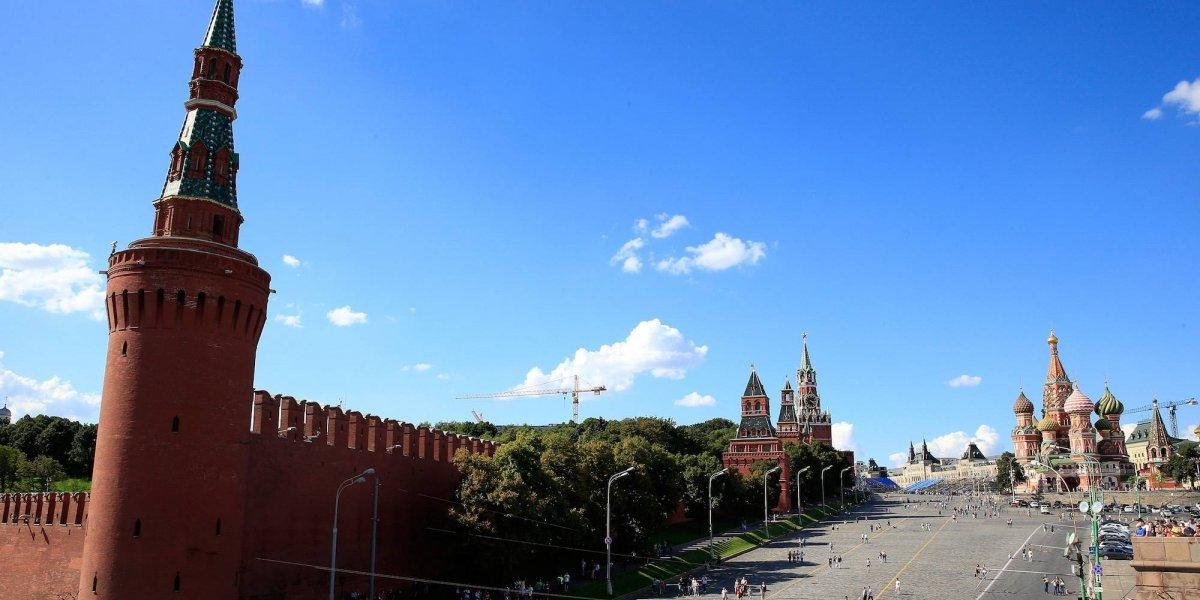 Anuncian detalles y sede para el sorteo del Mundial de Rusia