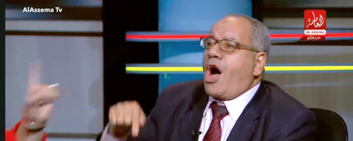 egipcio violación