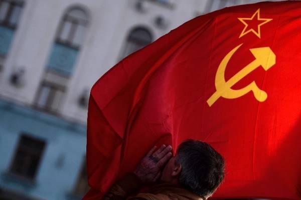 hoz martillo Rusia