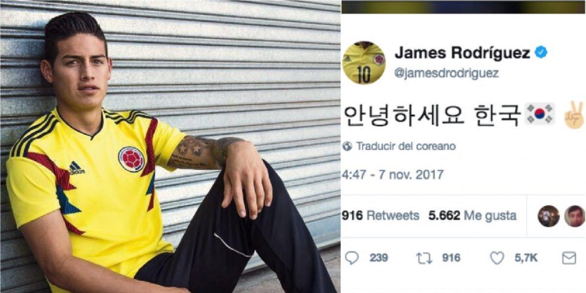 ¿Qué fue lo que quiso decir James con su mensaje en coreano?
