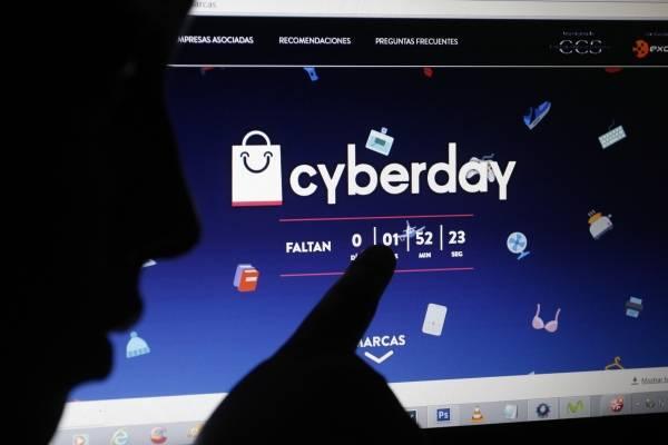 CyberMonday Sernac