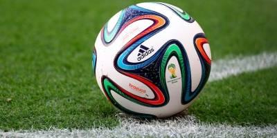 Balón Brazuca del Mundial del 2014
