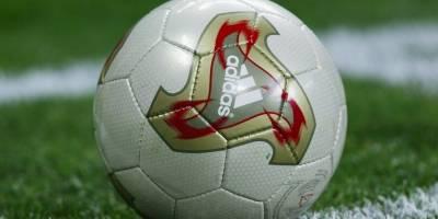 Balón Fevernova del Mundial del 2002
