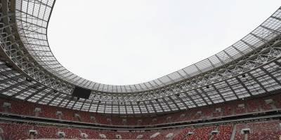 Estadio Olímpico Luzhnikí