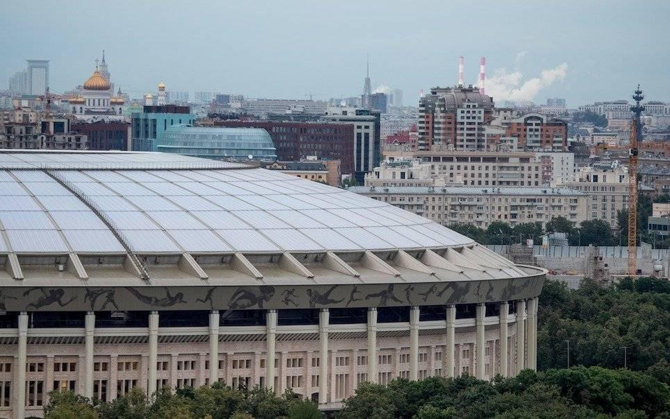 Estadio Olímpico Luzhnikí/Getty Images