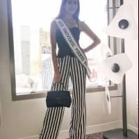 Miss Universe P.R. 2017