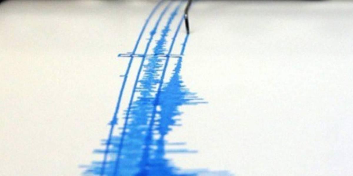 Video: Cámaras captaron el sismo de 5.4 en Guayaquil