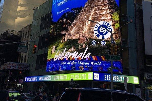 Visita Guatemala