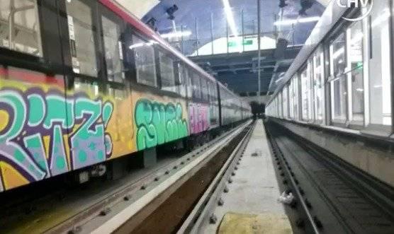 Metro línea 6 rayado