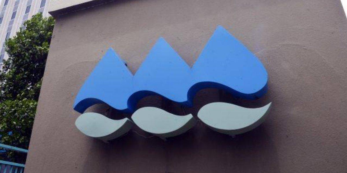 El racionamiento de agua en el oeste ya no comenzará el 20 de febrero