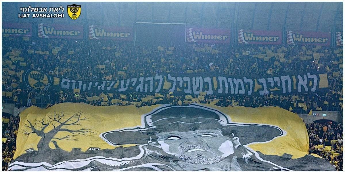 Undertaker recibe homenaje por equipo de Primera División en Israel