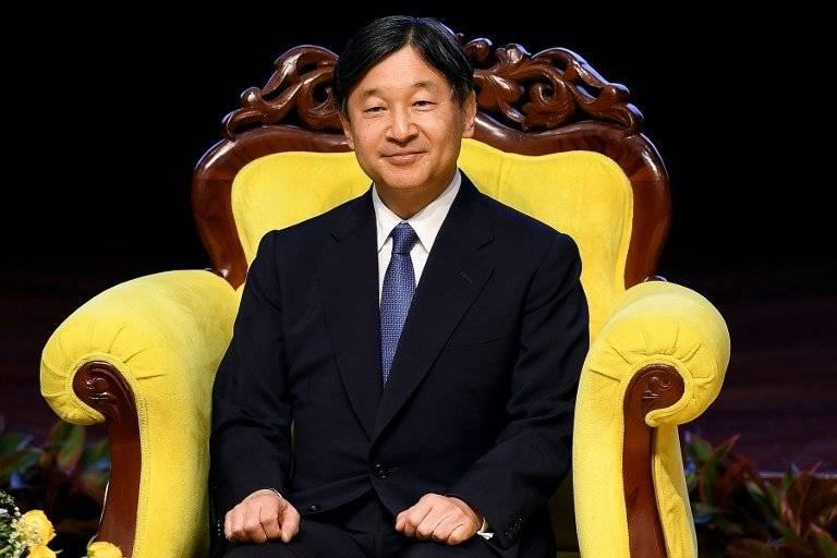 emperador hijo