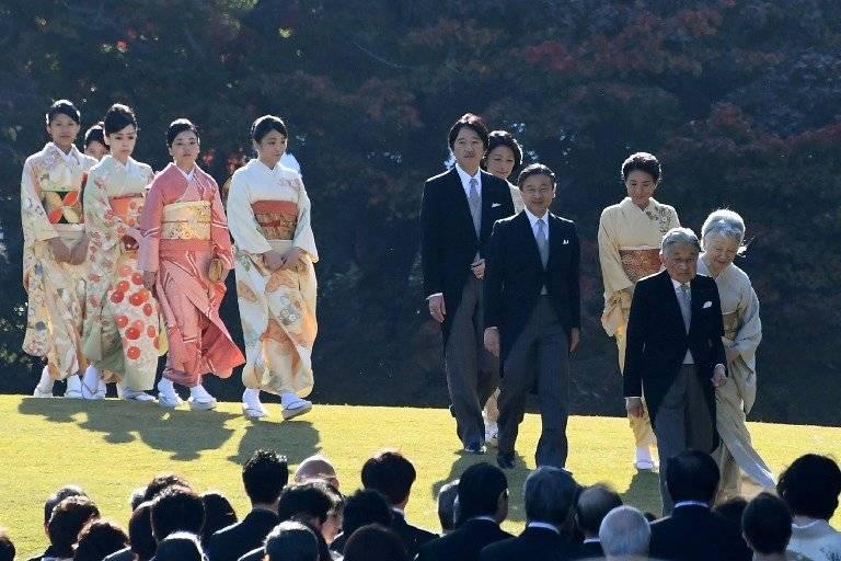 Japón dinastía
