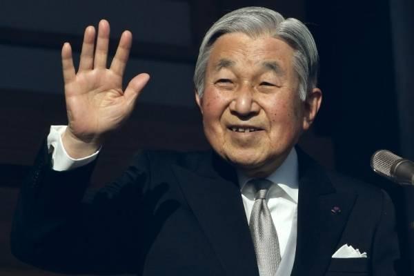 emperador Japón