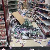 Daños estructurales tras sismo en Manabí