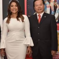 Expo China 2017