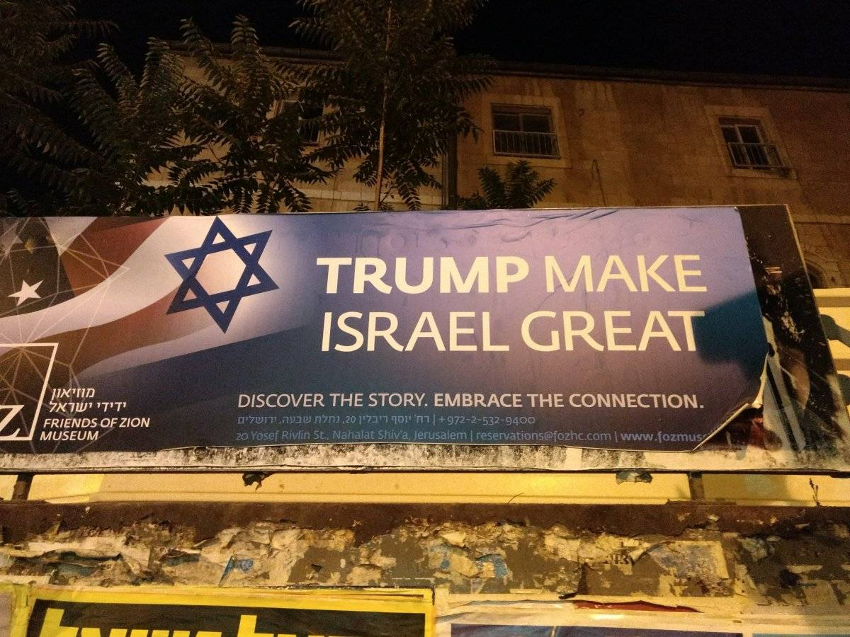 Trump Make Israel Great